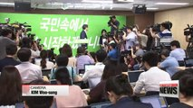 Former People's Party Chair Ahn Cheol-soo apologizes for fake tip-off scandal