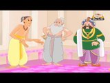 Tenali Raman and the Proud Priest in Marathi - Tenali Raman Tales