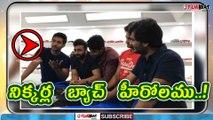 Shamanthakamani Heros Funny Live Video : Nara Rohit