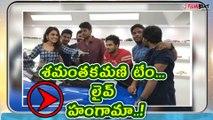 Ananya Hungama In Shamanthakamani Team Funny Live Video   Filmibeat Telugu