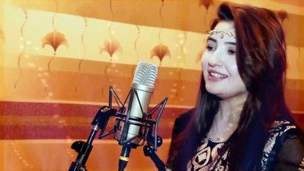 Gul Panra - Zma pa Ghunda Zna Khal De VIDEO SONG