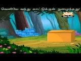 Vettai - Nursery Rhyme with Lyrics & Sing Along