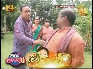 Soorayangeth Sooraya 13/07/2017 - 277