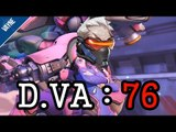[오버워치] 사랑을 담아서 디바~ : 76 작전을 시작한다! / 딱총의 여왕 디바:76   베인 [Overwatch] With Love - D.Va: 76, Reporting For Duty! / Queen of Blasters, D.Va: 76