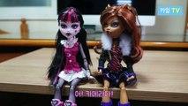Monster High Dolls loup-garou Loup particules lecteur de jeu du Colorado fait ressortir TV Kyle jouets animés