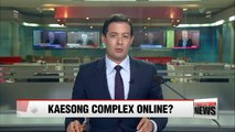 Seoul says N. Korea should not infringe property rights of S. Korean companies within Kaesong complex