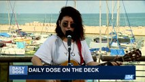 DAILY DOSE    Daily Dose on the deck   Friday, October 6th 2017