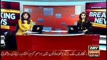 Acid attack in Lahore