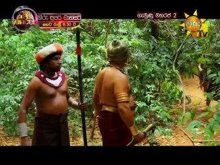 Gemunu Maharaja 2 - 06/10/2017 - 105