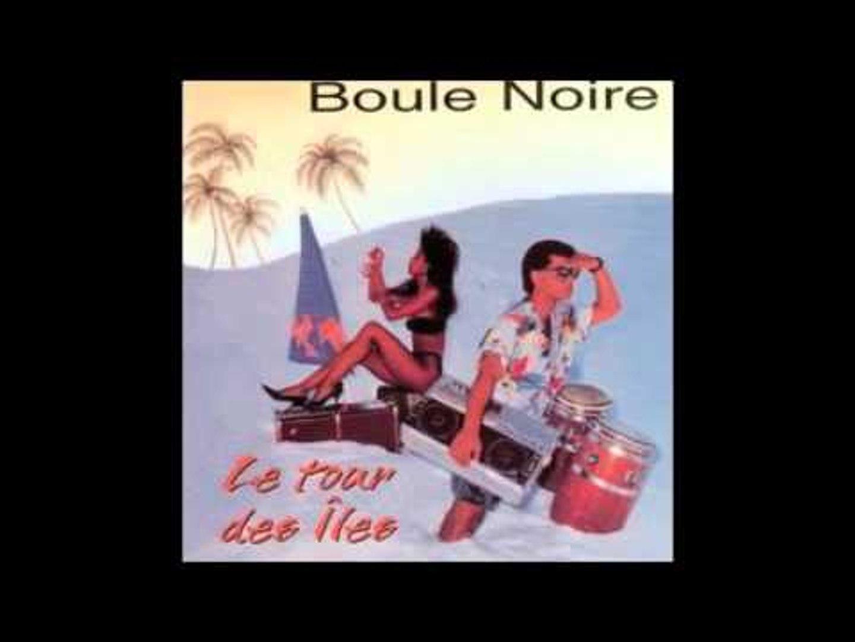 Boule Noire - Souvenir De-Santo Domingo