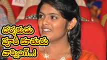 Puri Jagannath daughter reacted over Drugs Rumor on Her Father