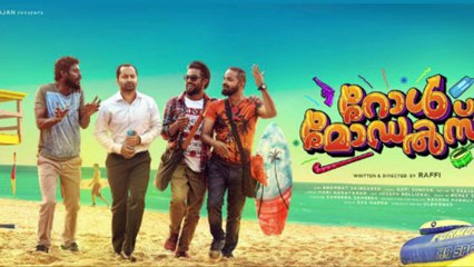 Role Models Box office 14 days Kerala Collections