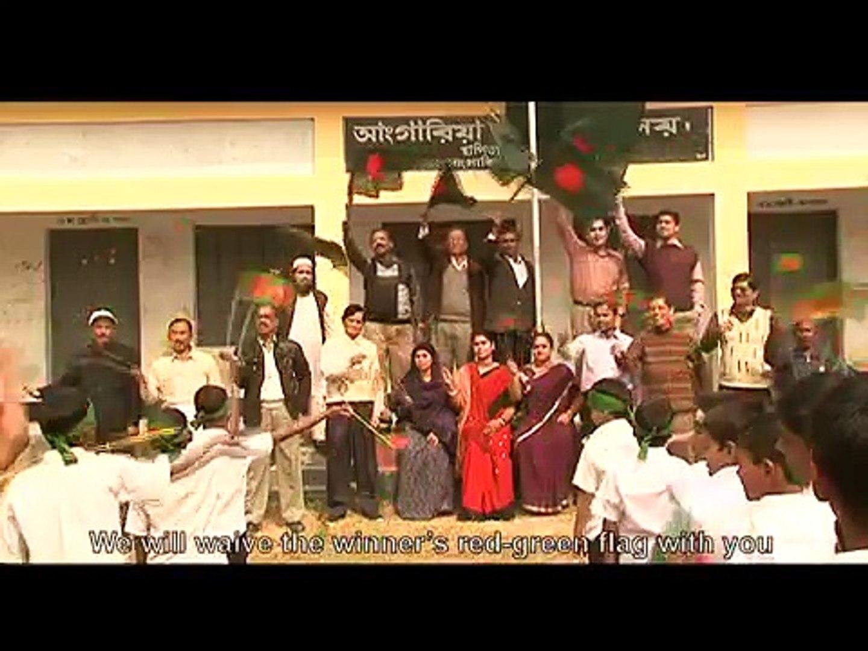 ICC Cricket World Cup Theme Song 2019 Jole Utho Bangladesh - Durbin - Bangladesh Music Video