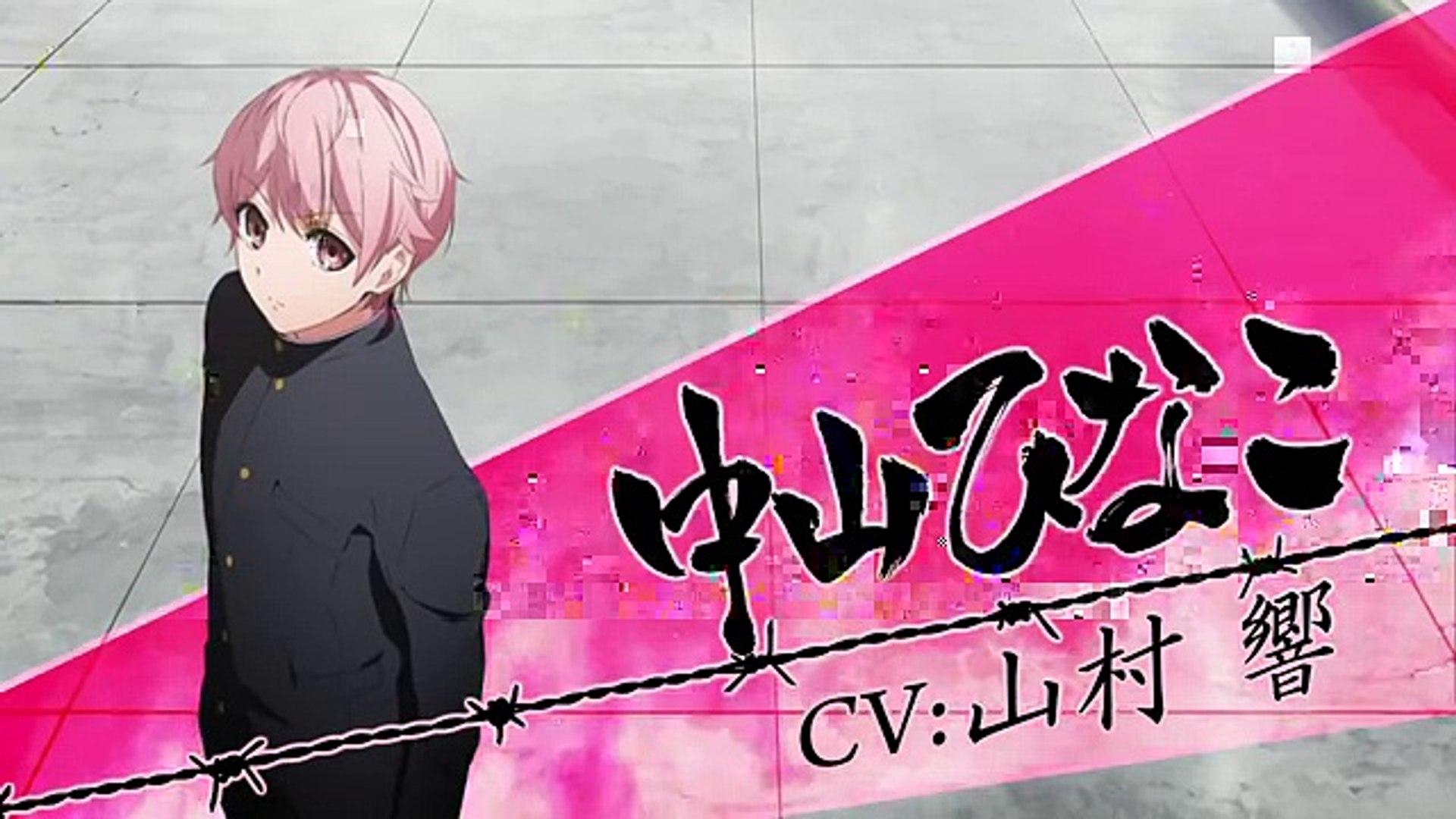 Kenka Banchou Otome Girl Beats Boys  Trailer Anime 2017  TV Anime  PV2  Abril 12