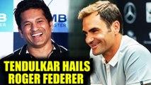 Sachin Tendulkar lauds Roger Federer for his glorious career   Oneindia News