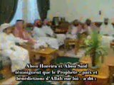 Pour tout musulman homme et femme voici la manière d'apprendre à nos enfants les ablutions et la prière Dieu de vous aider à faire face et à les respecter