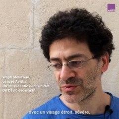 Vidéo de David Grossman