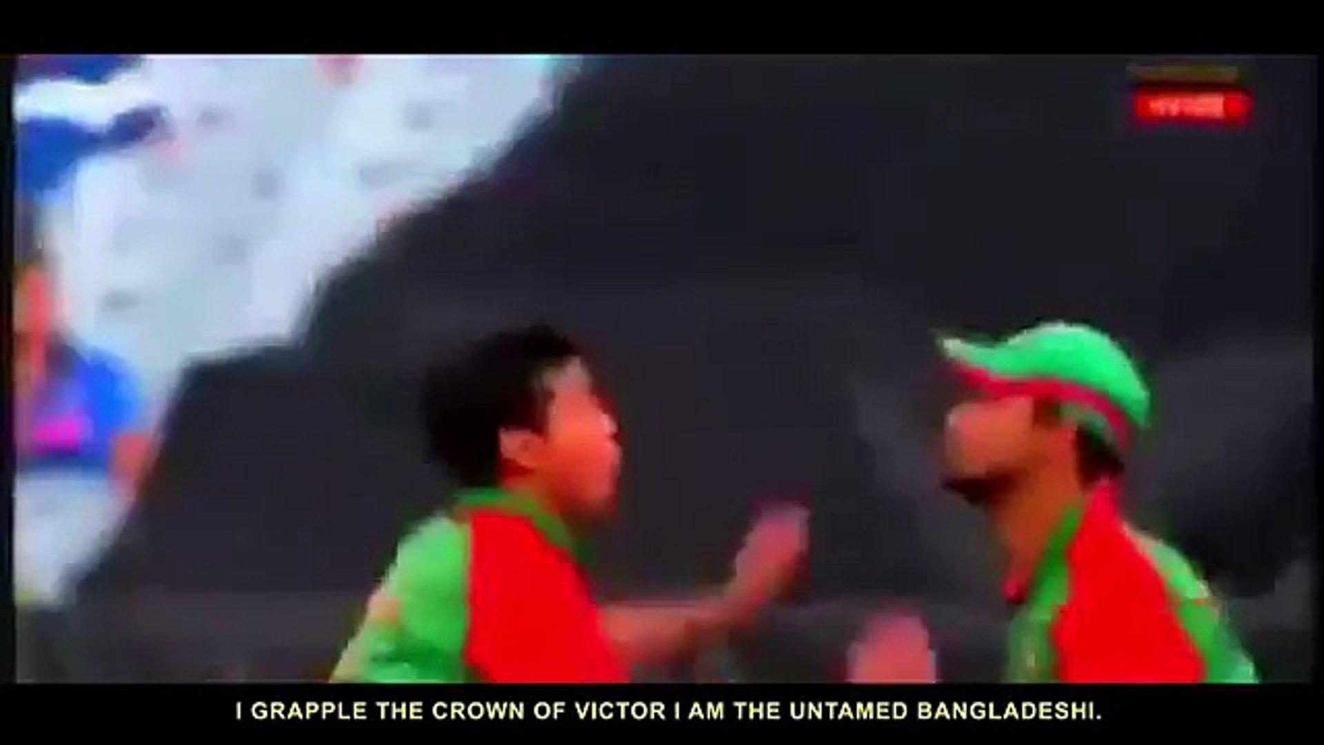 Ami Bangladesh Cricket - Towfique & Faisal Roddy - Rajotto - A Tribute To Bangladesh Cricket Tea