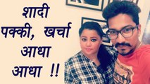 Bharti Singh and Haarsh Limbachiyaa DIVIDE their Wedding expenses EQUALLY | FilmiBeat