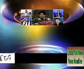 Nawaz Sharif Ro Pare Magar Kyun Pakistan News Headlines Today