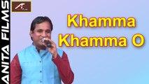 2017 Baba Ramdevji New Song | Ramdev ji Ke Mandir Me | FULL