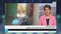 إجراءات أمنية مشددة بعد إعادة فتح باحة المسجد الأقصى
