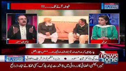 Live With Dr Shahid Masood, 17th July 2017, Panama, JIT Report & Supreme Court