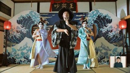 A Da - Shen Ti Jian Kang