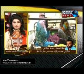 Sindh Round Up- 06 PM- 17th July 2017