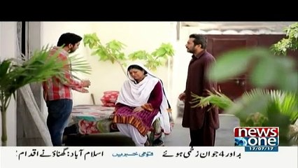 Yeh Junoon - 17th July 2017