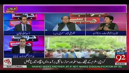 Jawab Chahiye - 17th July 2017