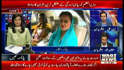 Waqt Special - 17th July 2017
