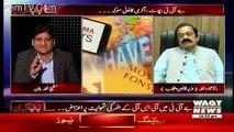 Dawn Leaks inquiry kay Waqat JIT mai ISI kay representative ,member per PML-N ko Atraaz nhi tha tow ab keyu hy-Sanaullah