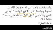 قصتي مع امي و ابي _نيك محارم و زنا _ سكس عربي