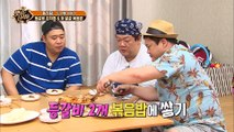 """""""한입만이 뭔지 보여주마(feat 김프로)""""[맛있는 녀석들 Tasty Guys] 125회"""