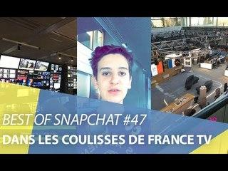 Best-of Snapchat #47 : Dans les coulisses du siège de France TV