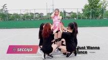 [Pops in Seoul] Tiffany(티파니) _ I Just Wanna Dance _ Cover Dance