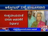 Public News   Top Stories   Oct 4th, 2015   4:00 PM