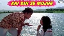 Kai Din Se Mujhe   Ankhiyon Ke Jharokhon Se   Old Classic Song   Hindi Romantic Song