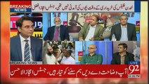 How Judges Can Disqualify Nawaz Sharif:- Rauf Klasra Telling