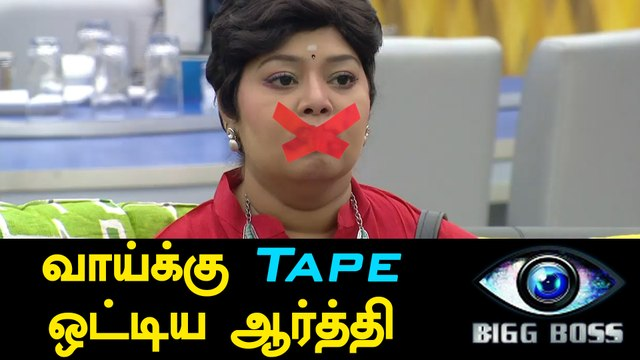 Bigg Boss Tamil, Arthi says ' I will not open mouth about bigg boss'-Filmibeat Tamil