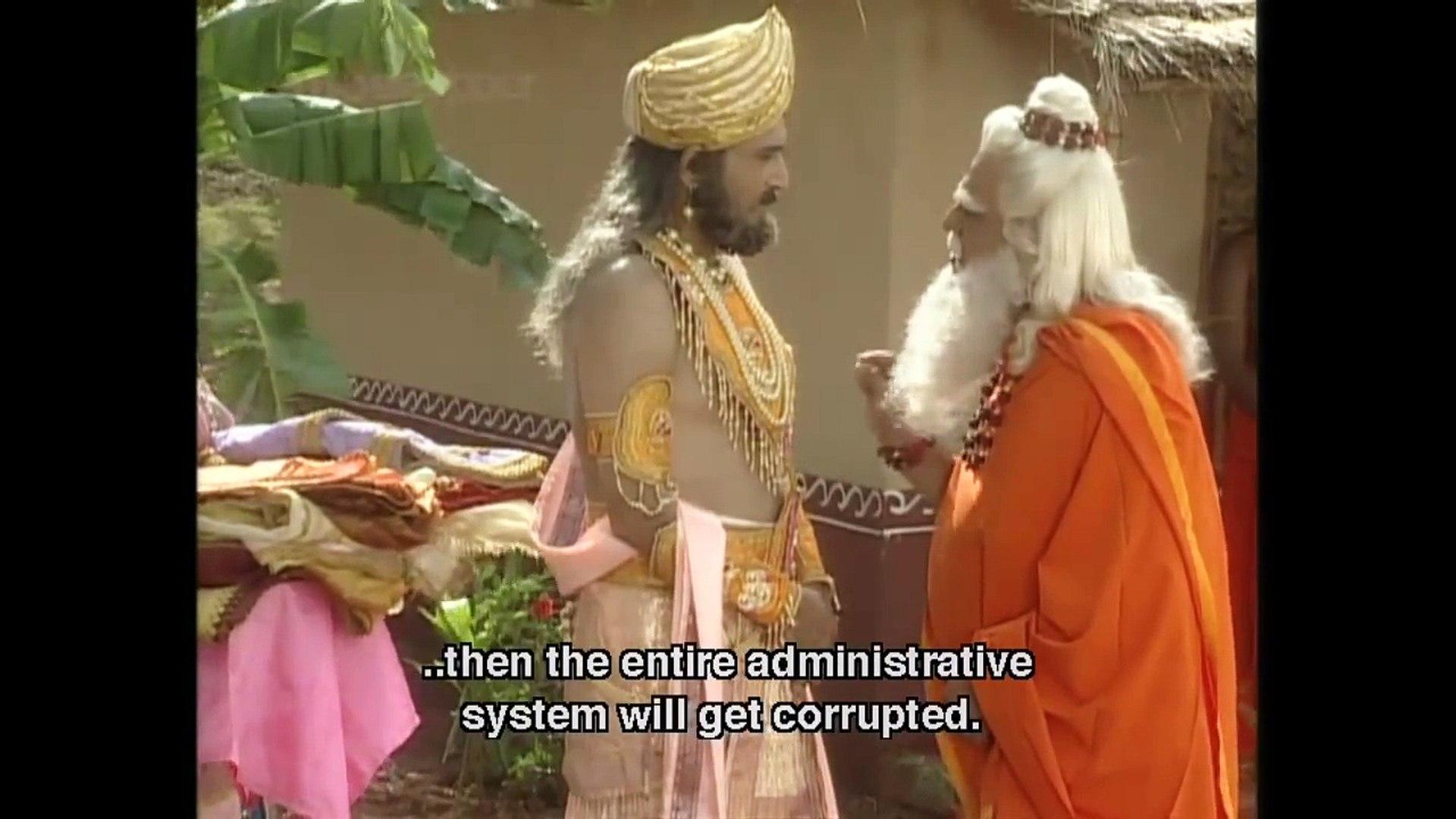 Vishnupuran B R Chopra - Episode 79