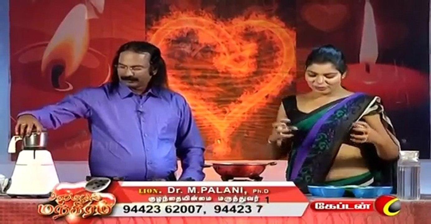 Anchor VaniSri Hot Navel Show