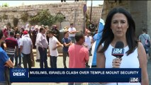 i24NEWS DESK | Growing tensions between Druze and Muslims | Tuesday, July 18th 2017