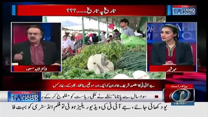 Live With Dr Shahid Masood, 18th July 2017, Latest Developments, JIT and SC