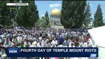 i24NEWS DESK | Gaza: Temple Mount tensions could ignite region | Tuesday, July 18th 2017