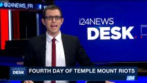 i24NEWS DESK | Fourth day of Temple Mount riots | Tuesday, July 18th 2017