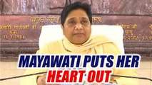 Mayawati resigns from Rajya Sabha; says was made to shut in parliament | Oneindia News