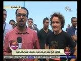 #هذا_الصباح   ماراثون خيري في الإسكندرية لجمع التبرعات لشراء احتياجات الفقراء في العيد