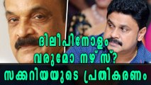 Writer Paul Zacharia Again Supports Dileep | Filmibeat Malayalam